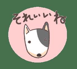 Bull terrier(DAIFUKU) sticker #2450613