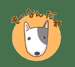 Bull terrier(DAIFUKU) sticker #2450614