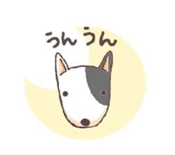 Bull terrier(DAIFUKU) sticker #2450616