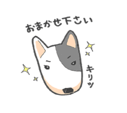 Bull terrier(DAIFUKU) sticker #2450617