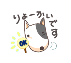 Bull terrier(DAIFUKU) sticker #2450624
