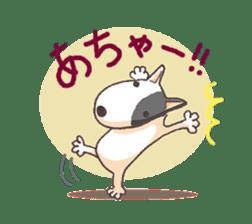 Bull terrier(DAIFUKU) sticker #2450626