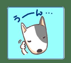 Bull terrier(DAIFUKU) sticker #2450628