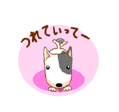 Bull terrier(DAIFUKU) sticker #2450642