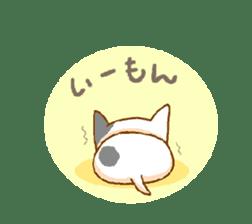 Bull terrier(DAIFUKU) sticker #2450644