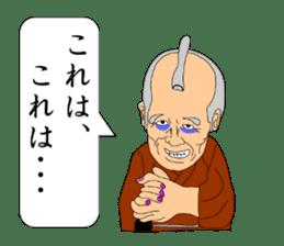 SAMURAI a la carte sticker #2451609