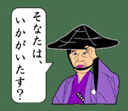 SAMURAI a la carte sticker #2451619