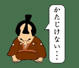 SAMURAI a la carte sticker #2451620