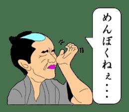 SAMURAI a la carte sticker #2451621