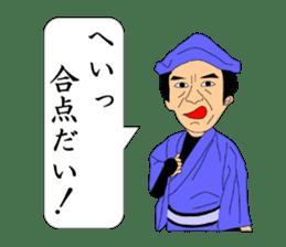 SAMURAI a la carte sticker #2451626