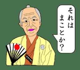 SAMURAI a la carte sticker #2451628