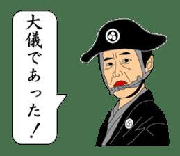 SAMURAI a la carte sticker #2451635