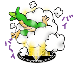 Baby dragon & Little hero sticker #2454529