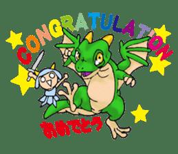 Baby dragon & Little hero sticker #2454543