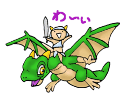 Baby dragon & Little hero sticker #2454549