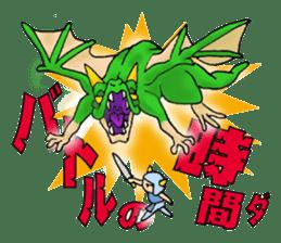 Baby dragon & Little hero sticker #2454558