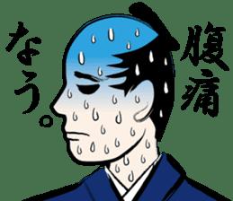 funny samurai Sticker sticker #2461449