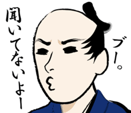 funny samurai Sticker sticker #2461450
