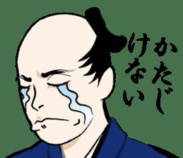 funny samurai Sticker sticker #2461451