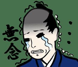 funny samurai Sticker sticker #2461452