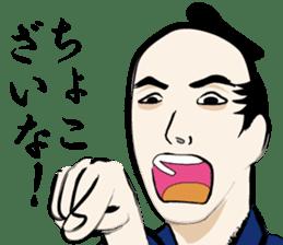 funny samurai Sticker sticker #2461453