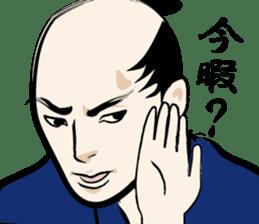 funny samurai Sticker sticker #2461456