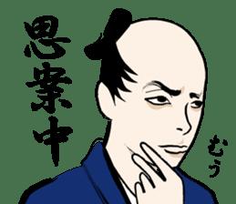 funny samurai Sticker sticker #2461457