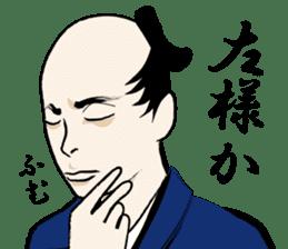 funny samurai Sticker sticker #2461458