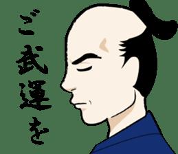 funny samurai Sticker sticker #2461459