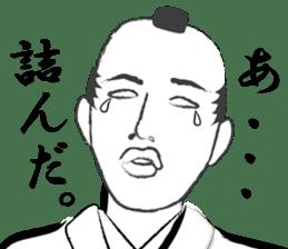 funny samurai Sticker sticker #2461462