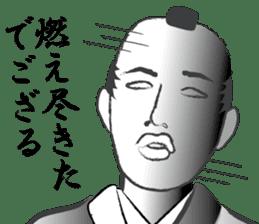 funny samurai Sticker sticker #2461463