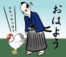 funny samurai Sticker sticker #2461465