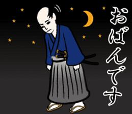 funny samurai Sticker sticker #2461466