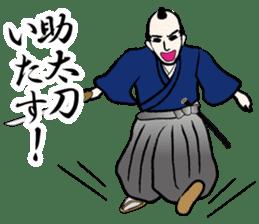 funny samurai Sticker sticker #2461468