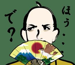 funny samurai Sticker sticker #2461472