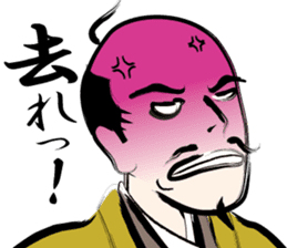funny samurai Sticker sticker #2461475