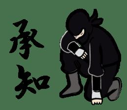 funny samurai Sticker sticker #2461479