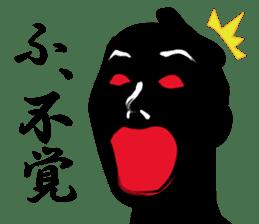 funny samurai Sticker sticker #2461483