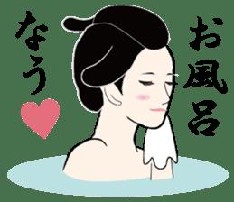 funny samurai Sticker sticker #2461484