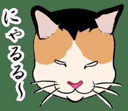 funny samurai Sticker sticker #2461485