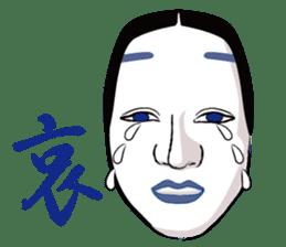 funny samurai Sticker sticker #2461487