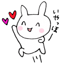 The Rabbit-chan sticker #2469650
