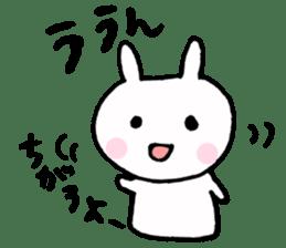 The Rabbit-chan sticker #2469655
