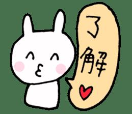 The Rabbit-chan sticker #2469664
