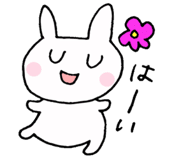 The Rabbit-chan sticker #2469665