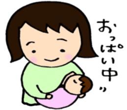 A baby and family. sticker #2473137