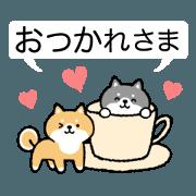 สติ๊กเกอร์ไลน์ Cute Puppy 3 (Chibisiba)