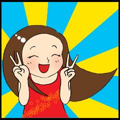 Kao-Suay