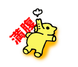 Kawaii Yellow Elephant sticker #2488424