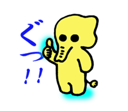Kawaii Yellow Elephant sticker #2488430